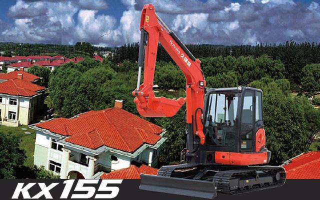 中型挖掘机KX155-5