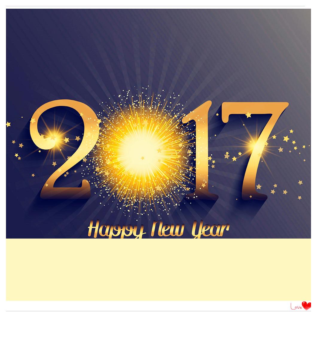 陕西久辉:祝您新年快乐!